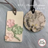 KCCA-plaster-perfumer.jpg